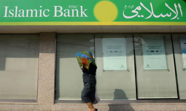 Abu Dhabi Islamic Bank To Price Sukuk Thursday