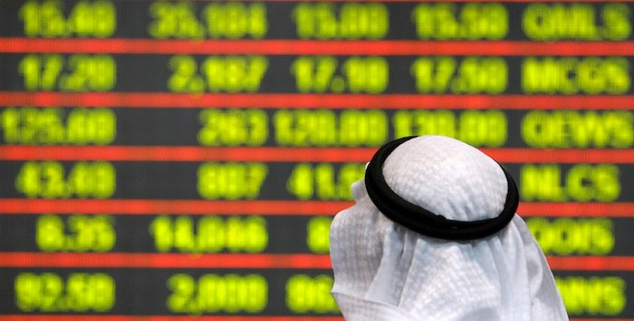 Stock News: Gulf Markets Mixed In Thin Trade