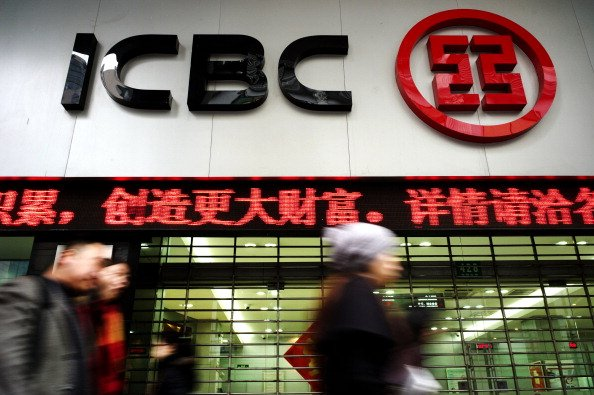 China's ICBC Doha clears more than $86bn in yuan transactions