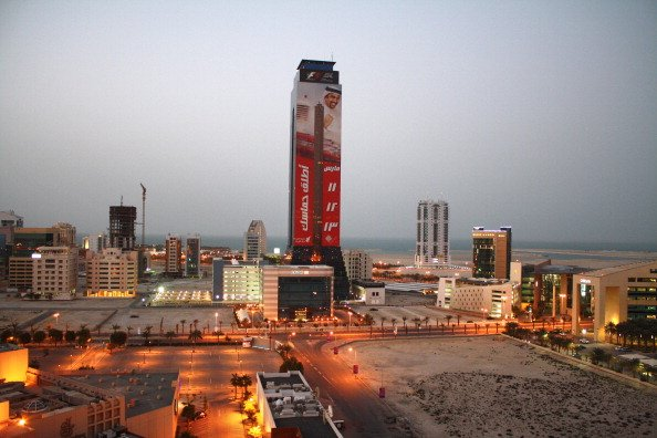 Bahrain Budget Deficit Widens To $601m In 2012