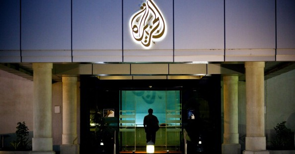 Egyptian Forces Arrest Qataris At Al Jazeera's Cairo Office