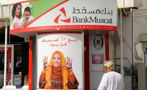 Oman's Bank Muscat To Price $500m Bond