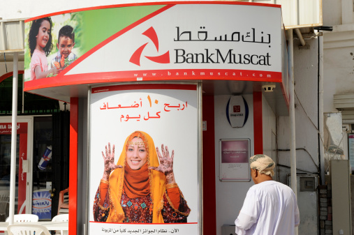 Oman Adopts Strict Approach For Islamic Banking