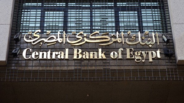 Egypt Received $7bn Of Promised $12bn In Gulf Aid