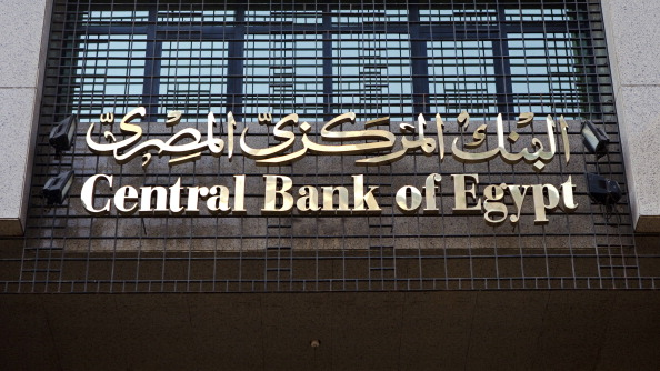 Egypt Relies On Gulf Aid For Economy: Then What?