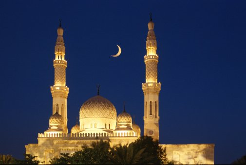 Saudi calls on Muslims to sight Ramadan crescent moon on Sunday