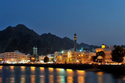 Oman launches new e-visa service for tourists, GCC residents