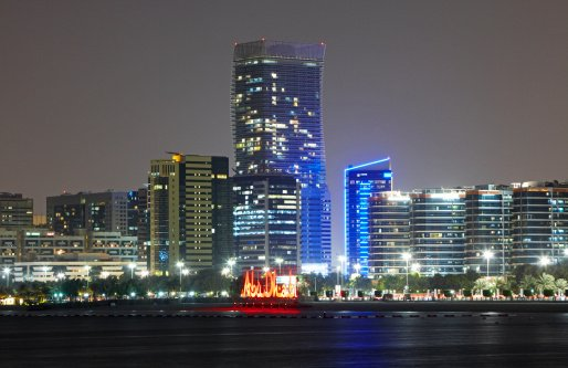 Abu Dhabi Sees Hotel Revenues Rise 6% In 2012