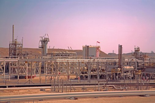 Kuwait Replaces Oil Officials At KPC After $2.2bn Dow Payment