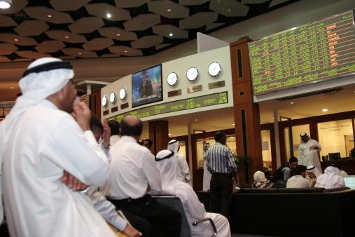 Stock News: Dubai Extends Drop In Volatile Trade