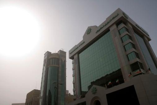 Kuwaiti Bank CBK Says Concerns Over Buyer Cash Behind Bond Cancellation