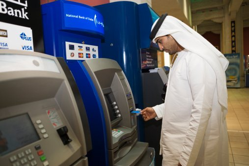 Gulf Banks Flourish In 2014 On Strong Economic Growth