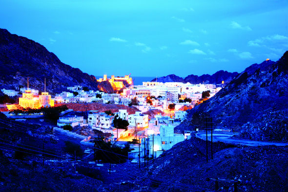 Special Country Report: Oman