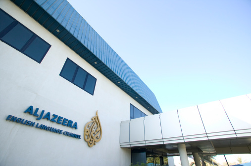 Saudi To Reportedly Shut Down Al Jazeera Office Over Qatar Spat