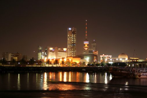Kuwait To Review $16bn Annual Subsidies