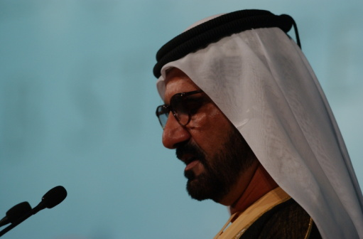 Dubai's Sheikh Mohammed unveils UAE Strategy for the Future