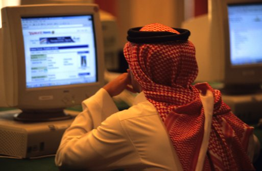 Saudi Liberal Website Closed By Jeddah Court