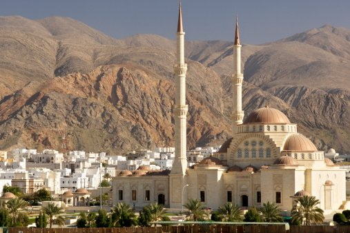 Oman Sets Up Central Sharia Board To Boost Islamic Finance