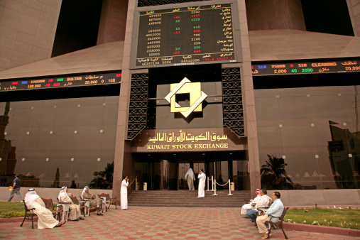 Kuwait Watchdog Urges Better Islamic Finance Oversight