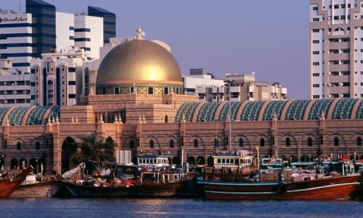 Sharjah Islamic Bank To Issue $500m Sukuk