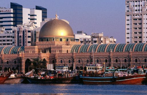 Sharjah Islamic Bank Picks Banks For Sukuk Sale