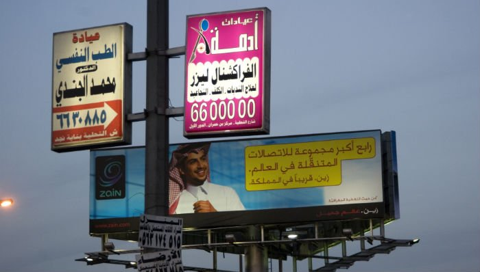 Is The GCC's Advertising Industry Comparable To Global Standards?