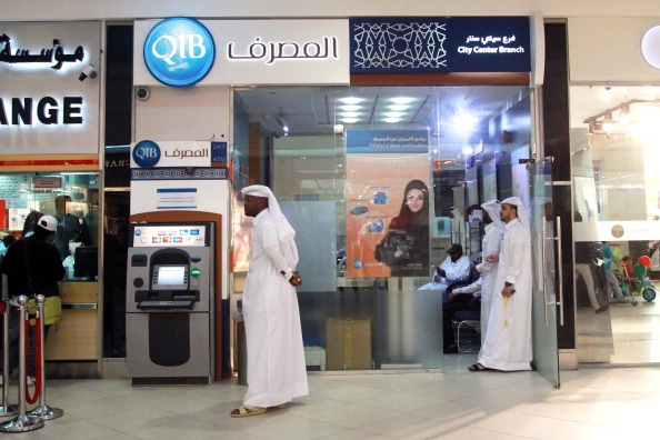 Qatar Islamic Bank Q4 Net Profit Up 30.4%, Raises Dividend