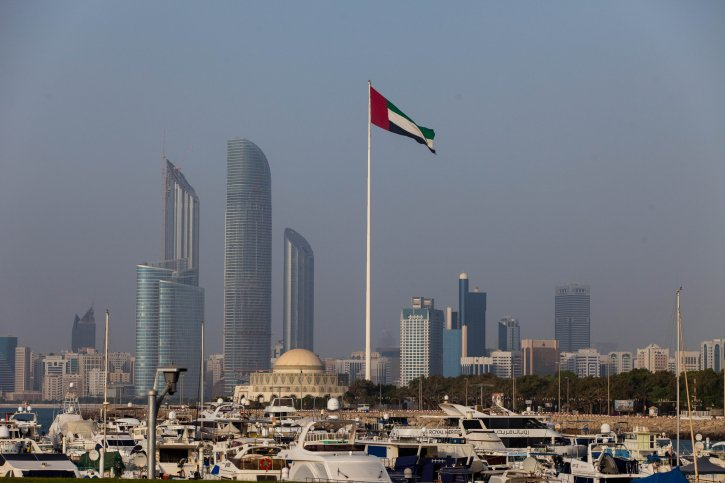 IMF Cuts UAE's 2015 Growth Forecast
