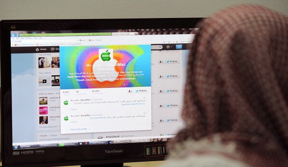 Gulf's Social Media Usage Transforming Brand Engagement