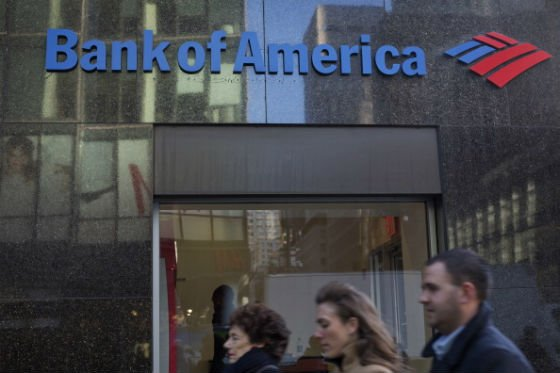 Qatar Fund Builds Small Stakes In BofA, Samsung