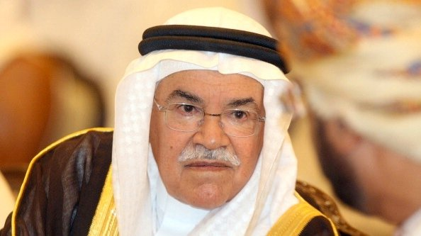 Saudi Oil Minister Naimi Optimistic About Kingdom's Oil Future