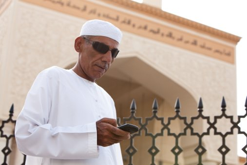 Islam, Ramadan Apps' Popularity To Soar