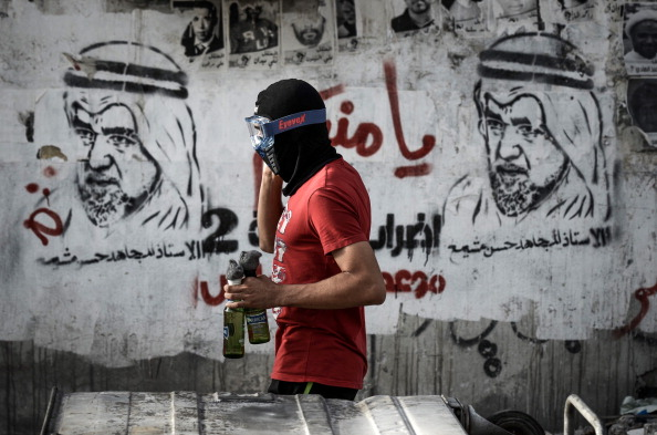 Bahraini MP's House Attacked With Petrol Bombs