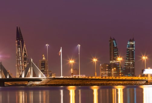 Bahrain Set To Raise $1.25bn From 30-Year Bond Sale
