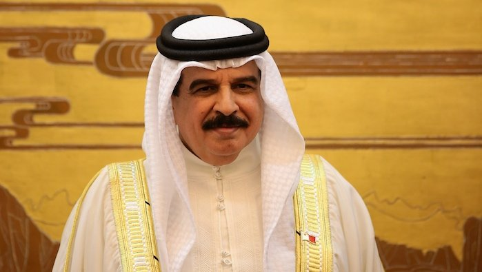 Bahrain Toughens Penalties For Insulting King