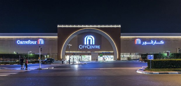 Dubai's Retail Market Not Saturated – MAF CEO