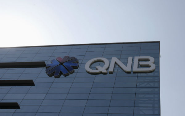Qatar National Bank Close To SocGen Egypt Deal