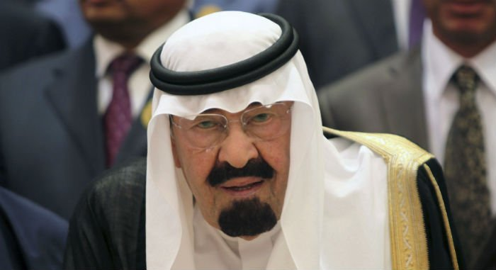 Saudi King To Undergo Back Operation Next Week