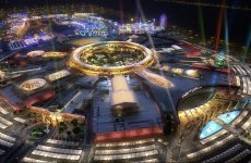 Plans for $300m Dubai Cityland Mall revealed