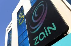 Zain Group in Sudanese currency swap talks with Kuwait government