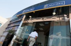 Dubai's Emirates NBD in talks to buy Turkey's Denizbank