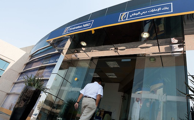 Dubai bank Emirates NBD launches e-commerce platform - Gulf