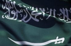 Saudi court sentences 15 to death for spying for Iran