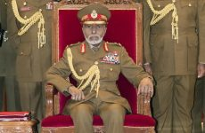Oman's Sultan Qaboos makes first public appearance in nearly a year