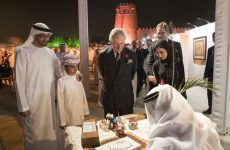 UAE and UK royals launch year-long cultural programme