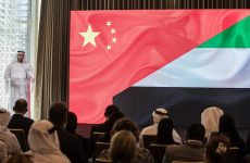 Abu Dhabi's Image Nation, Chinese media firm create $300m film fund
