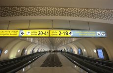 Abu Dhabi airport sees 4.4% rise in Nov passenger traffic