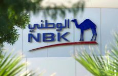 Kuwait's NBK, KAMCO invited to participate in sovereign bond issue