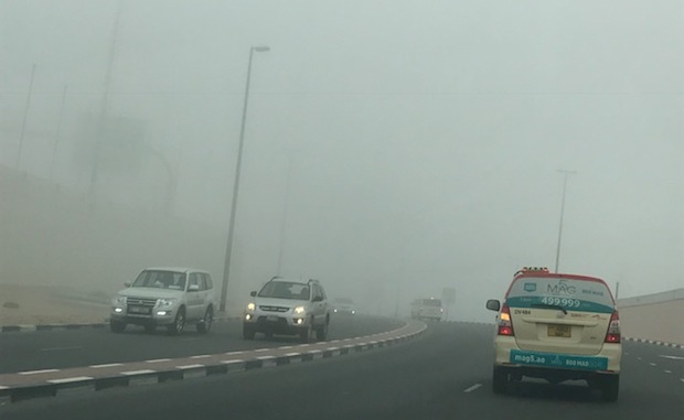 UAE weather update: Poor visibility warning issued - Gulf Business