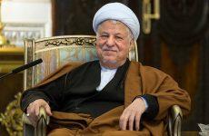 Former Iranian President Rafsanjani dies at 82